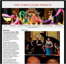 Tony Stimac's China Projects